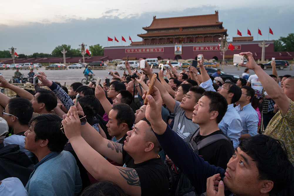 Mao Mausoleum, Tiananmen Square